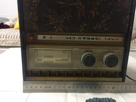 立式牡丹牌收音机包老
