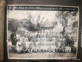 第一军医大学临床学院管理科全体欢送甄维新杨长根同志合影纪念1953