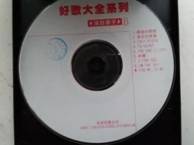 VCD好歌大全系列  深田恭子(满百包邮)