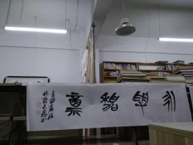楚篆 /BT(外来之