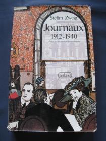 Journaux 1912-1940 茨威格日记 1986年法国印刷 法语原版 法语译本