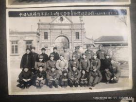 254医院营管室全体同志合影1955年2月11日