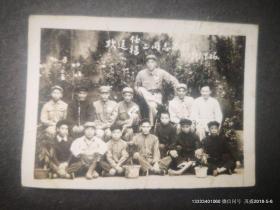 欢送任杨二同志留念 1953-7-26