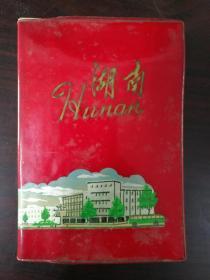 老笔记本1