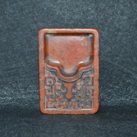 民国寿山石 砚台摆件 老物件民俗文房用品