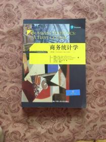 商务统计学-(第7版)内如九品
