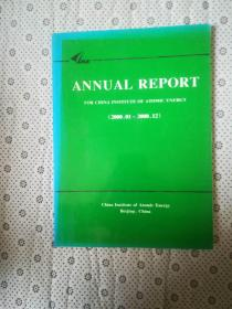 ANNUAL REPORT FOR CHINA INSTITUTE OF ATOMIC ENERGY (2000.01--2000.12)