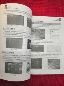 Adobe创意大学指定教材:After Effects CS6标准教材