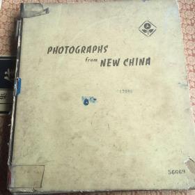 中国摄影作品选集(英文)品相如图