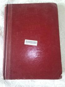 毛泽东思想研究  1988年1-4   季刊