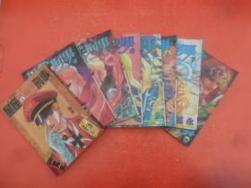 星座刑事(1-8册)8本和售