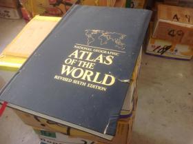 买满就送  巨大本世界地图集