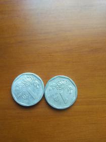 老三花  1999年菊花一角硬币  流通品  两枚