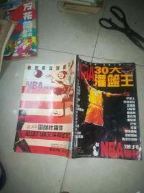 NBA30大灌篮王 特别增刊