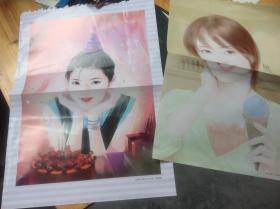 杂志切页  陈淑芳独家海报 两张