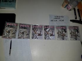 林海雪原(64开 连环画 全六册)。。