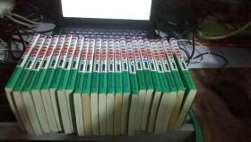 水果篮子1-23册全