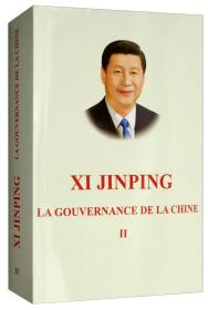 习近平谈治国理政(第2卷 法文平装)