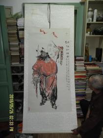国画: 驱邪纳福图--锺馗画像   立轴  高135  宽68  厘米  画芯尺寸   题款印章自鉴
