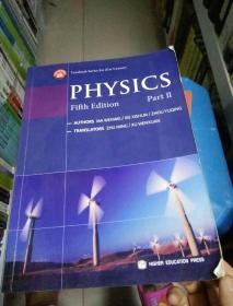 物理学(第5版)(下)(英文版)