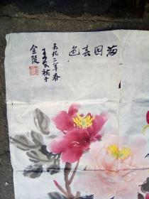 王长福国画:满圆春色