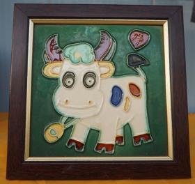 彩色牛瓷摆件 框边长18.9厘米 原物拍照