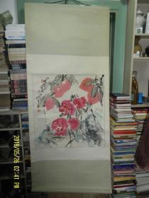 国画:大吉富贵图   立轴   高70  宽67  厘米   题款印章自鉴
