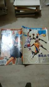 体育世界 灌篮 2002年第3期【无海报】