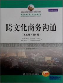 跨文化商务沟通英文版第6版 国际商务 莉莲钱尼9787300177663