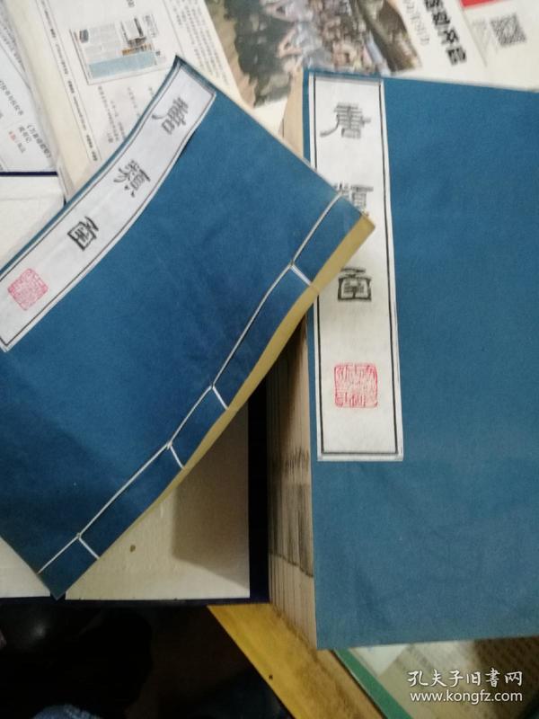 唐类函(6函   80册  260卷)