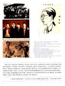 中央美术学院美术馆藏国立北平艺专精品陈列(西画部分)