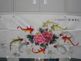 邱艳 花鸟 135*49cm W05-101