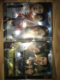 奋斗   我的青春我做主 全集  DVD9