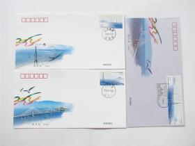 首日封/纪念封   2008-8苏通长江公路大桥   3全