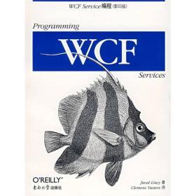 WCF Service编程(影印版)
