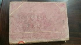 中国散文史(商务印书馆1937年初版,精装本)