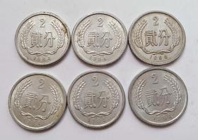 2分1984年硬币6枚合售