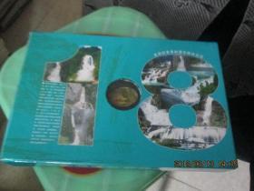 黄果树瀑布群纪念徽章  实物拍照 品自定  详情如图   货号50-1