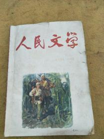 红色收藏,文革时期领导人图集