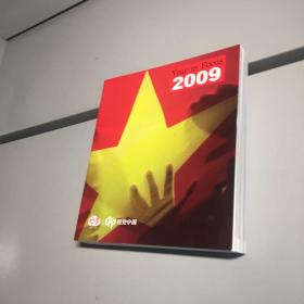 视觉中国2009(CFP2009年度图片精选) 【  95品+ 自然旧 实图拍摄 收藏佳品】