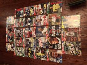 2002世界杯足球画册 日文原版《足球文摘》世界杯杂志全套27本 world cup特刊 包邮