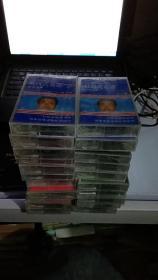 双向式英语,第一册1-9,第二册10,11,1214,15,16,17,19,20第三册21,22,23,24【共22盘磁带】