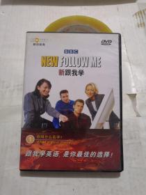 DVD光盘《新跟我学1》一片装