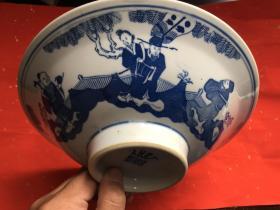 六十年代青花瓷 福禄寿三星大碗 景德镇人民瓷厂 寓意多福多寿多财(禄)直径22.9cm,高7cm 有冲纹