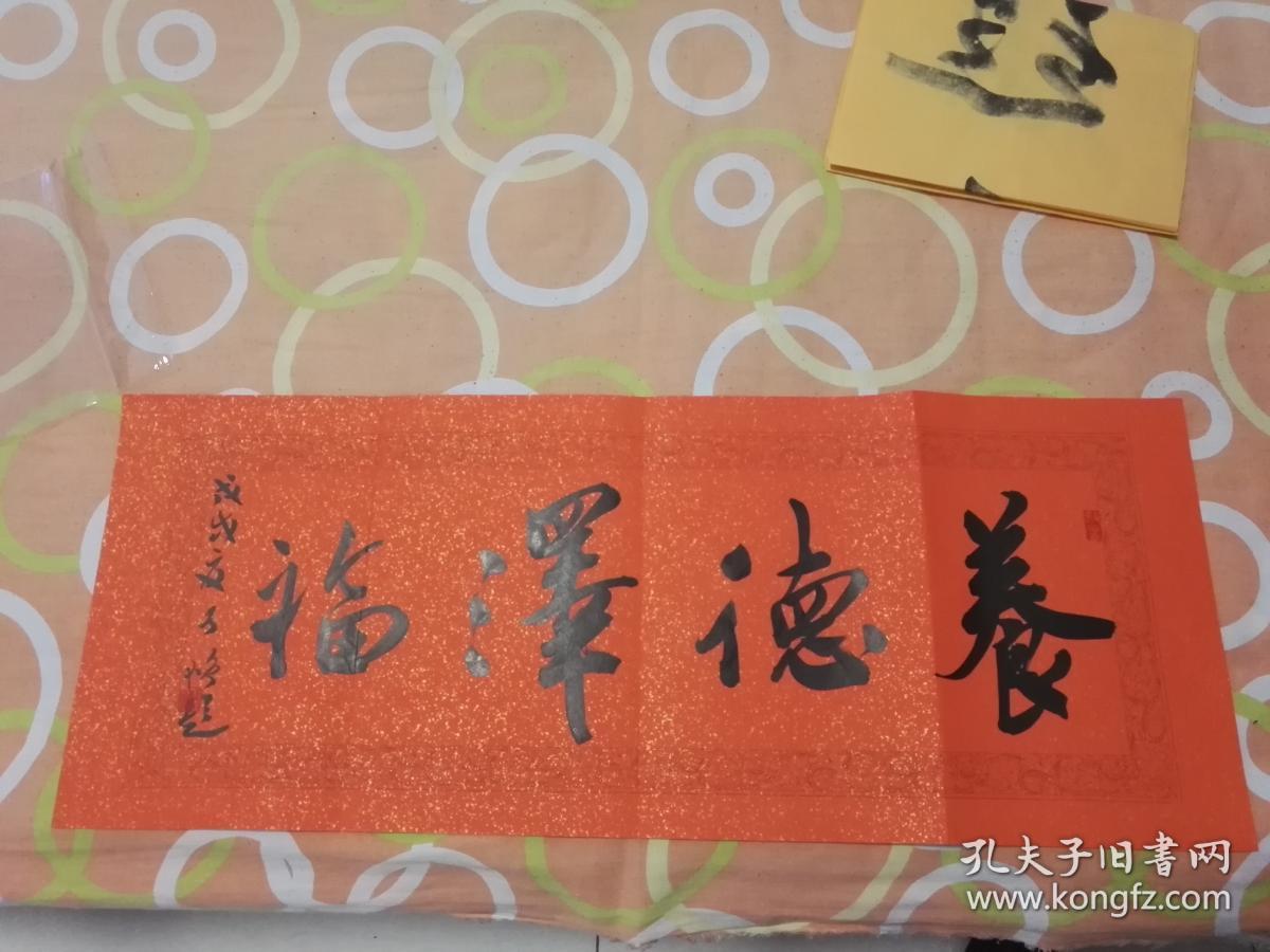 青年才俊--王子璐书法【中国书法家协会会员,河北省书法家协会会员,《青少年书法报》艺委会委员,天津市十佳青年书法家。】