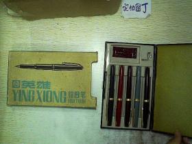 英雄绘图笔 71A-5  一盒(5支)