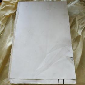 汉语音韵与方言史论稿        瑕疵新书没有前后书皮上下书边没有裁开  品相如图  请自订