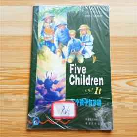 五个孩子和沙精:(第二级·适合初二、初三年级)(书虫·牛津英汉双语读物)