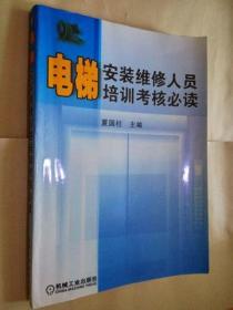 网友世界2007年增刊 黑客攻击大曝光(无光盘)