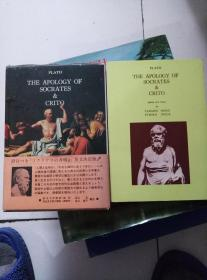 the apology of socrates  crito  32开函套装